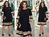 Красивое нарядное платье свободного фасона трапеция с кружевными вставками и карманами, батал большие размеры, фото 4
