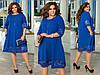 Красивое нарядное платье свободного фасона трапеция с кружевными вставками и карманами, батал большие размеры, фото 2