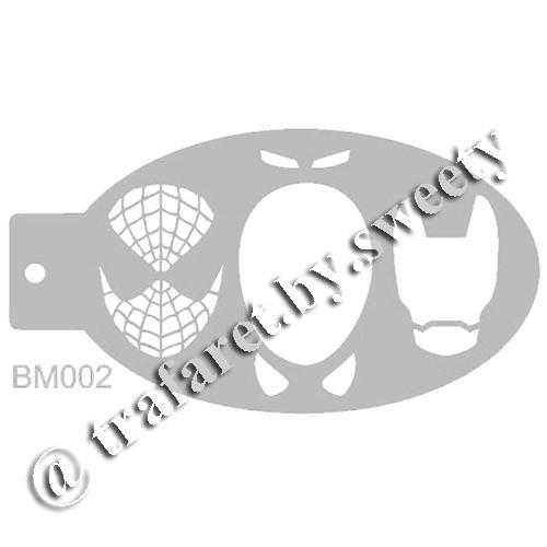 Трафарет для аквагрима многоразовые, bodyart