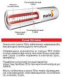 Полотенцесушитель Mario Стандарт HP–I 800x530 TR с таймером и терморегулятором, фото 7