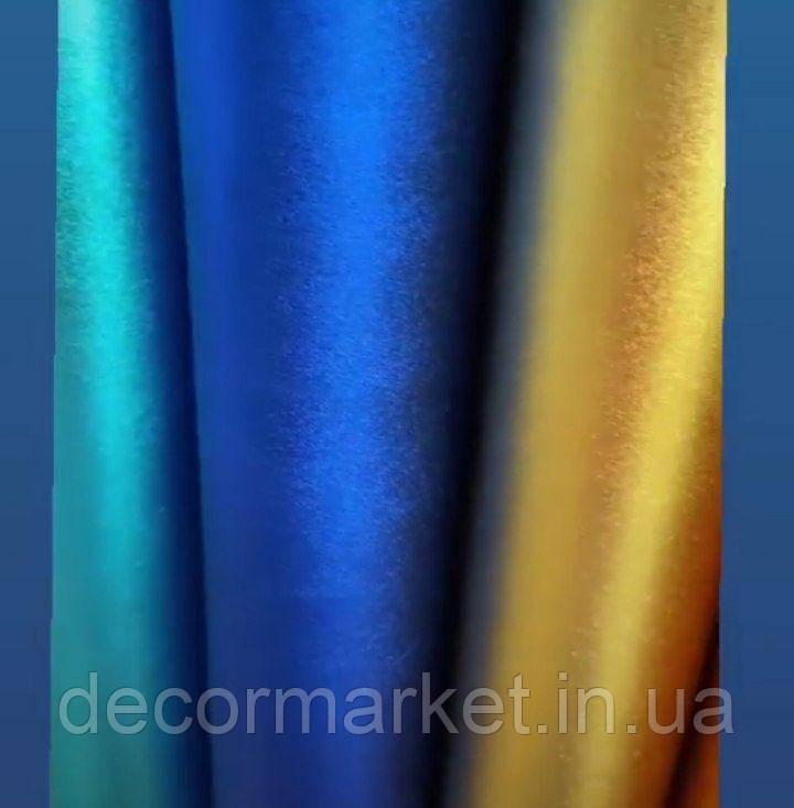 Фоамиран индиго металлик 70х60см