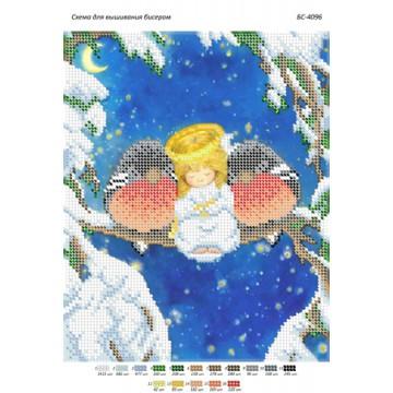 """Схема для вишивки бісером """"Янголятко з снігурами"""" БР-4096"""