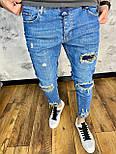 😝 Джинсы - голубые мужские джинсы, фото 3