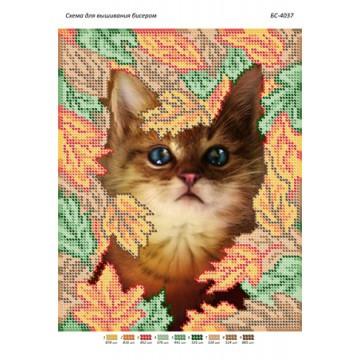 """Схема для вишивки бісером """"Кошеня і осінь"""" БР-4037"""