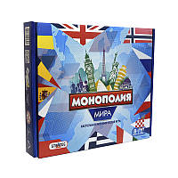 Настільна Гра LUX 7007 (укр) Монополія світу, в коробці
