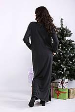 Серое длинное модное платье для полных , фото 2