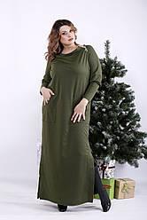 Модное длинное платье хаки для полных