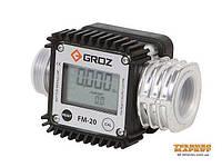 Цифровой расходомер топлива Groz FM/20/0-1/BSP (45650)