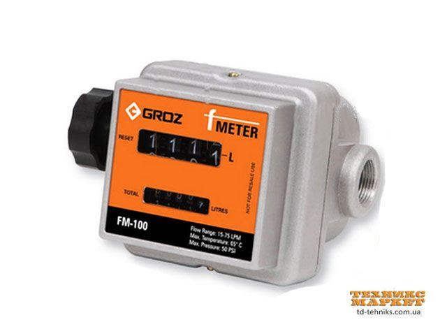 Механический расходомер топлива Groz FM-100/3-4/BSP (45680)