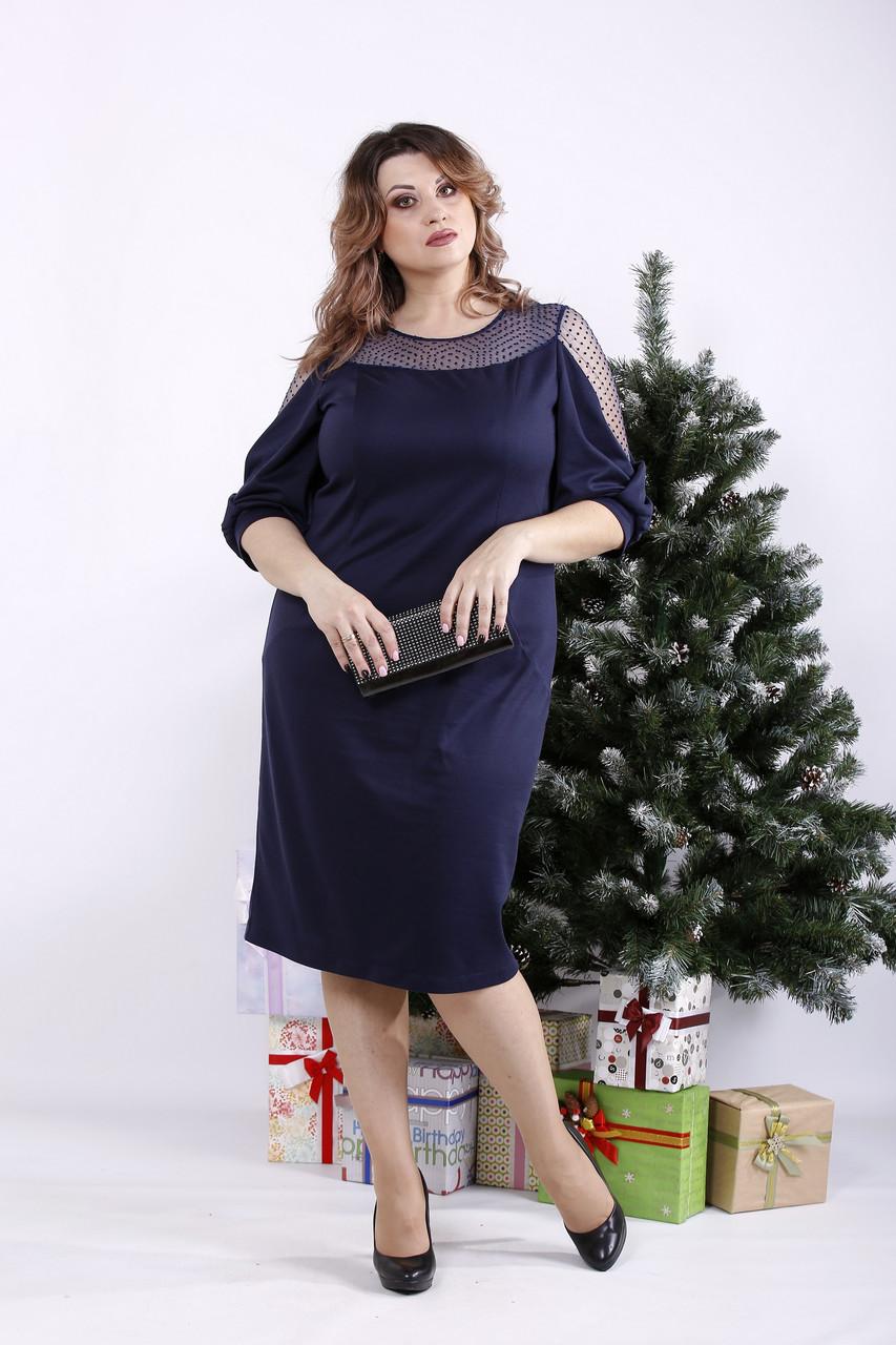 Элегантное платье синее для полных женщин