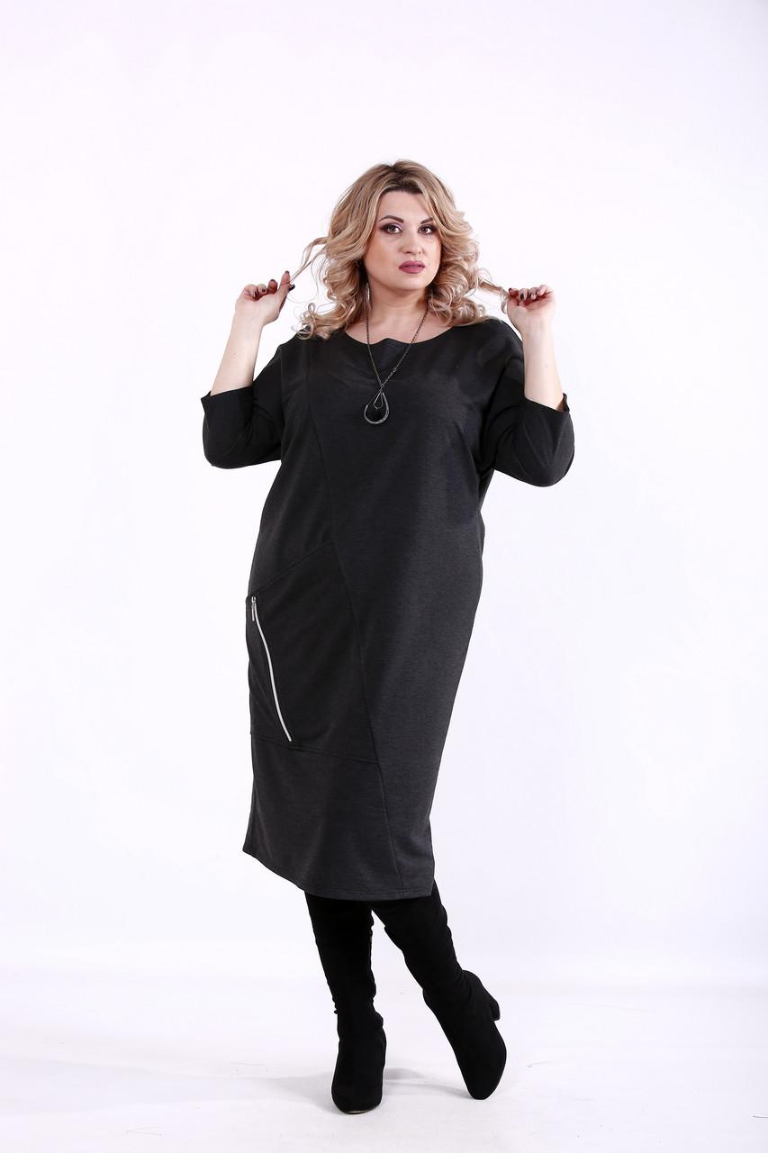 Платье на каждый день для полных женщин темно-серое