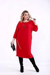 Червоне повсякденне плаття великі розміри