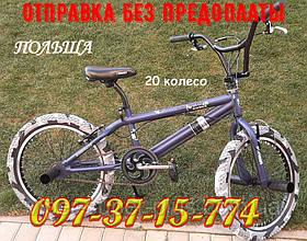 Велосипед BMX CROSSER Cobra Синий 20 Дюймов для разных трюков с Серыми покрышками