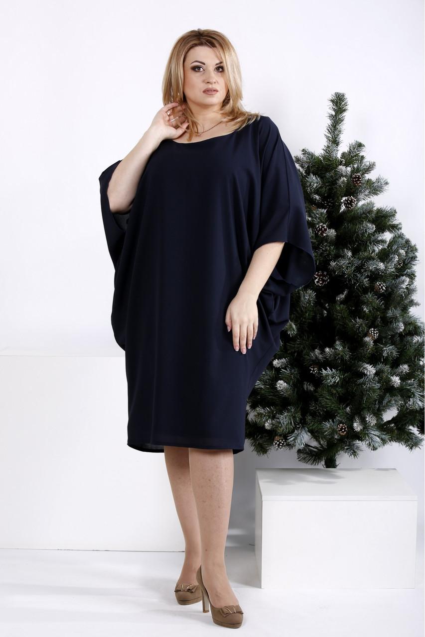 Темно-синее платье больших размеров