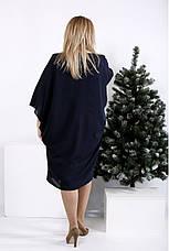 Темно-синее платье больших размеров, фото 3