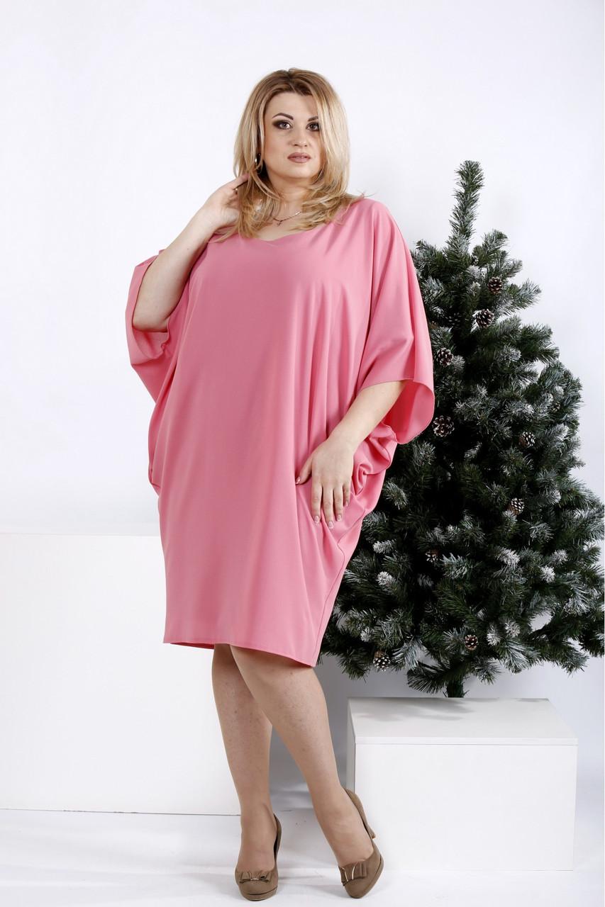 Красивое платье для полных женщин фрезия