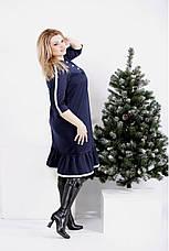 Синее платье а-силуэта для полных женщин, фото 2