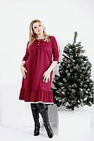 Бордовое свободное платье больших размеров