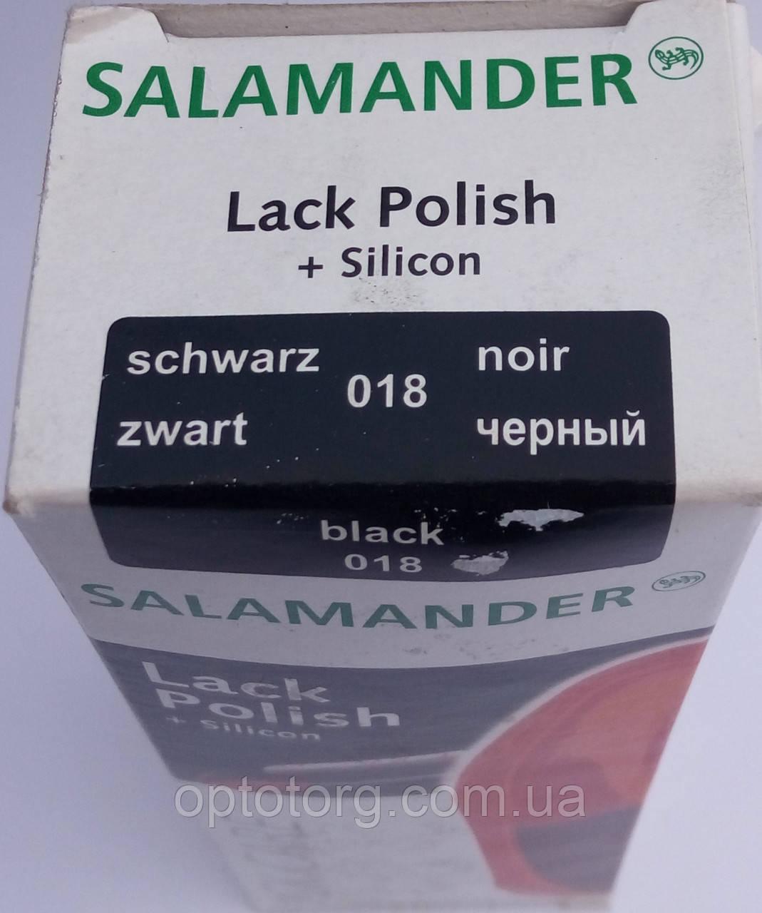 8a373f8d7 Крем для лаковой кожи Черный с губкой