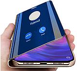 Комплект стекло на дисплей + Зеркальный Smart чехол-книжка Mirror для Xiaomi Redmi Note 7 /, фото 10