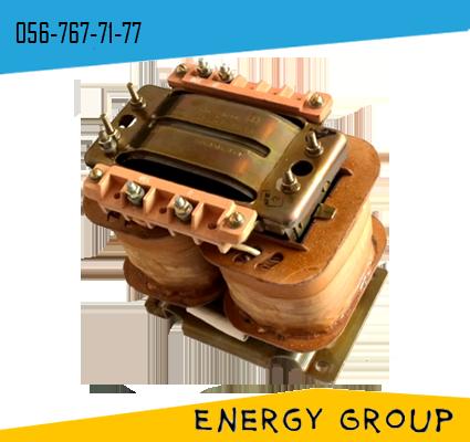 Купить трансформатор тока