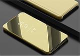 Комплект стекло на дисплей + Зеркальный Smart чехол-книжка Mirror для Xiaomi Redmi Note 8 /, фото 6