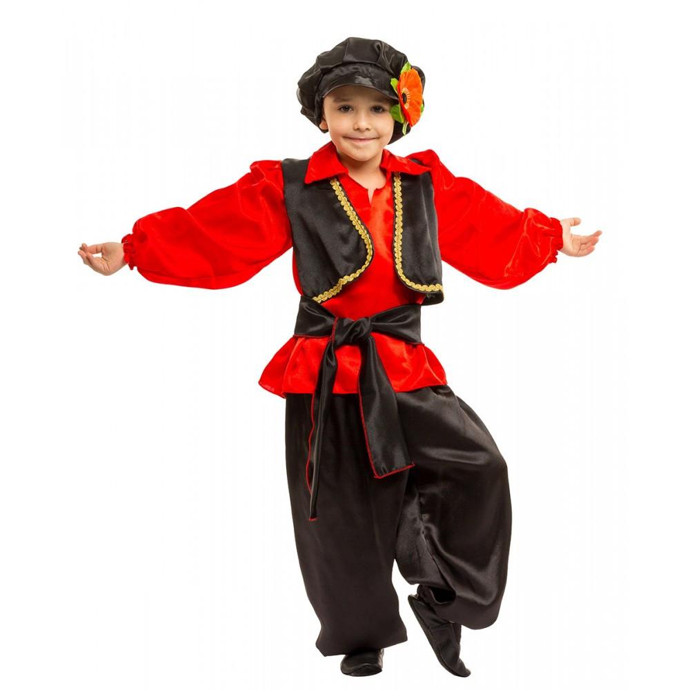 Детский маскарадный костюм Цыгана для мальчика