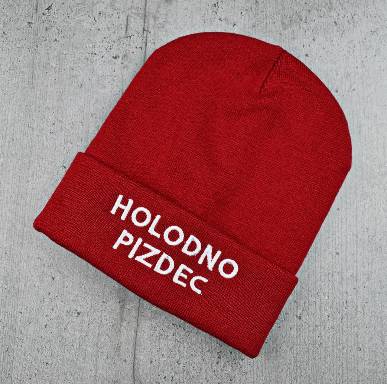 Шапка HOLODNO PIZDEC / Холодно П***** Красная - молодежная шапка-лопата с отворотом