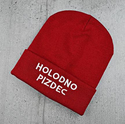 Шапка HOLODNO PIZDEC / Холодно П***** Красная - молодежная шапка-лопата с отворотом, фото 2