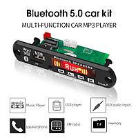 Bluetooth MP3 модуль Kebidu с АКТИВНЫМ УСИЛИТЕЛЕМ 10W и микрофоном, USB/SD/FM/Bluetooth 5.0,