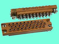 Соединитель прямоугольный штыревой УЗНП9-30 розетка, аналог РП10-30