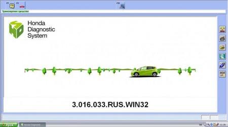 Honda HDS 3.016.033 + ECU Rewrite