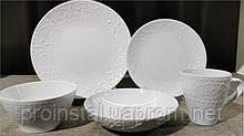 Тарелка суповая Ardesto Olbia, 20 см, White, керамика