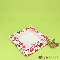 """Коробка 200*200*30 для цукерок з вікном  (9 шт), """"Серця"""""""