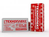 Экструдированный пенопласт ТЕХНОПЛЕКС 2 см