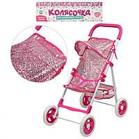 Игрушечная коляска-трость для кукол розовая