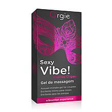 Жидкий вибратор SEXY VIBE, 15 мл вибрация + усиление оргазма Orgie - Бесплатная доставка!