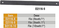 Инструмент TJG D2116-9 Сменная рабочая плоскость для рубанка рихтовочного