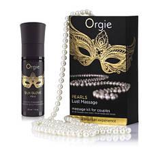 Набор для жемчужного массажа Orgie - Бесплатная доставка!