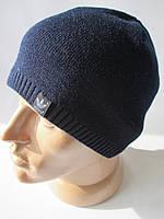 Зимние шапки для подростков., фото 1