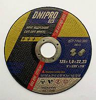 "Круг отрезной по металлу ""Dnipro"" 115*1,6*22"