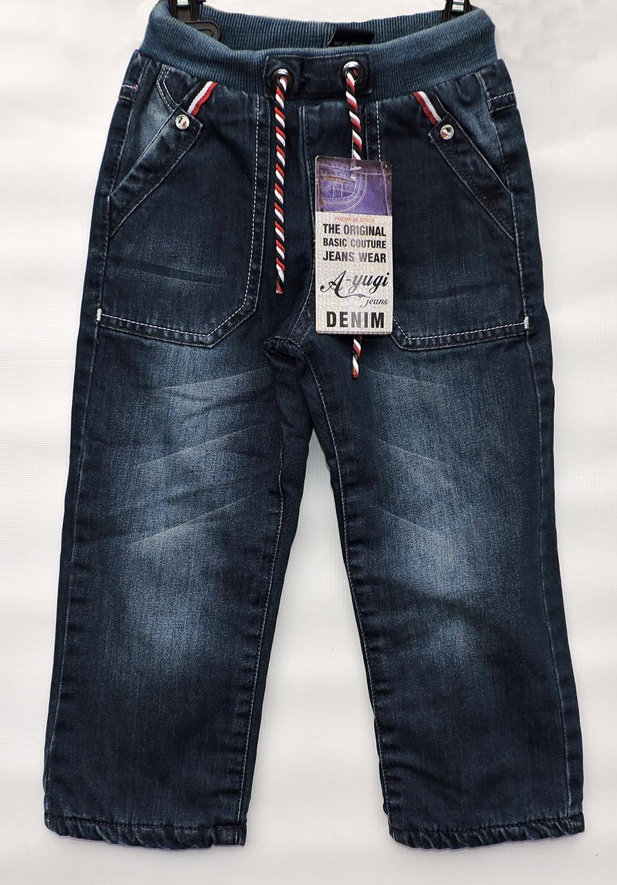 Утеплені джинси для хлопчиків 4-10 років A-yugi  продажа b279217171483
