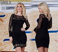 Платье с декором и украшением по низу
