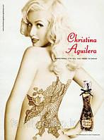 Парфюмированная вода женская Christina Aguilera 75 ml.