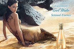 Парфюмированная вода Davidoff Cool Water Sensual Essence 100 ml.