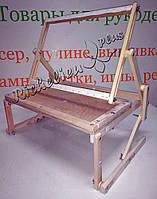 Станок диванный для вышивки со столиком (горизонтальный), А3