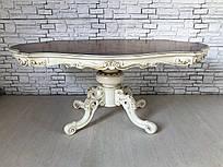 Итальянскии обеденный стол  с фигурной столешницой.