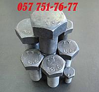 Болт высокопрочный М48 ГОСТ 7805-70 класс прочности 8.8