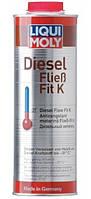 Антигель ликви моли для дизеля Liqui Moly Diesel fliess-fit K 250ml LM3900 Германия