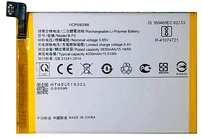 Аккумулятор (Батарея) для Vivo Y91C B-F3 (3985 mAh)